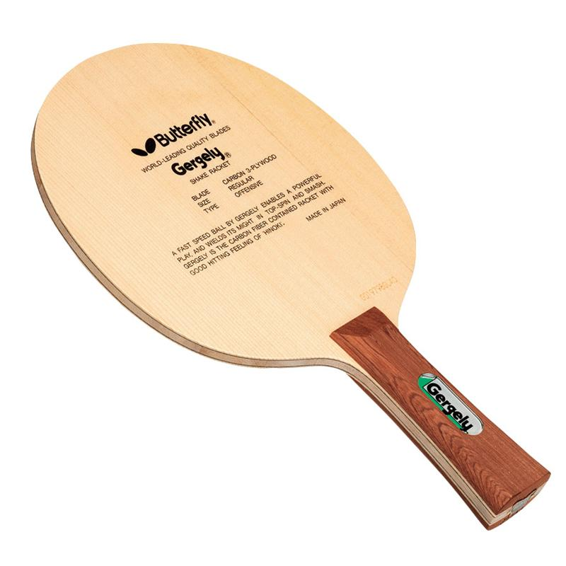 Butterfly gergely table tennis blade butterfly table tennis blade - Compare table tennis blades ...