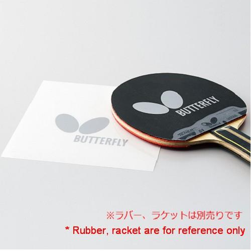 Butterfly Adhesive Rubber Protective Film Iii Table