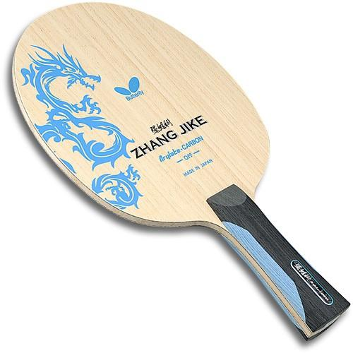Butterfly zhang jike arylate carbon table tennis blade butterfly table tennis blade - Compare table tennis blades ...