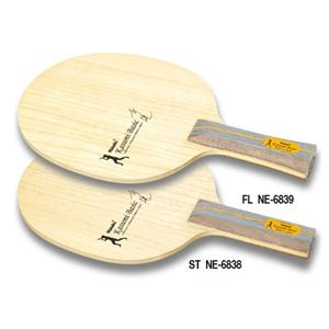 Nittaku Kasumi Basic Table Tennis Blade