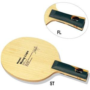 Nittaku Wang LiQin Table Tennis Blade (OFF)