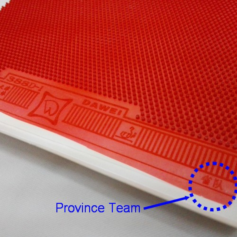 Dawei 388d 1 Professional Version Table Tennis Rubber