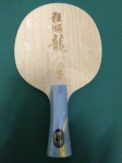 DHS Ma Long 5 Table Tennis Blade