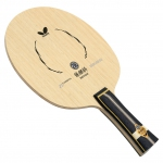 Butterfly Zhang Jike ZLC Table Tennis Blade