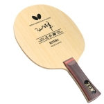 Butterfly Kong Linghui Table Tennis Blade