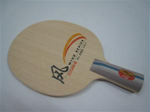 DHS SR-B Wind Table Tennis Blade (CP)