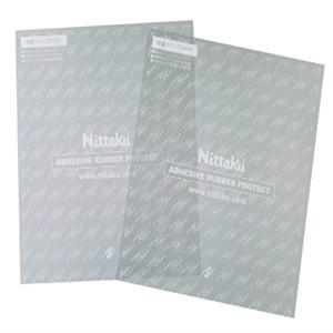 Nittaku Table Tennis Adhesive Rubber Protect Film